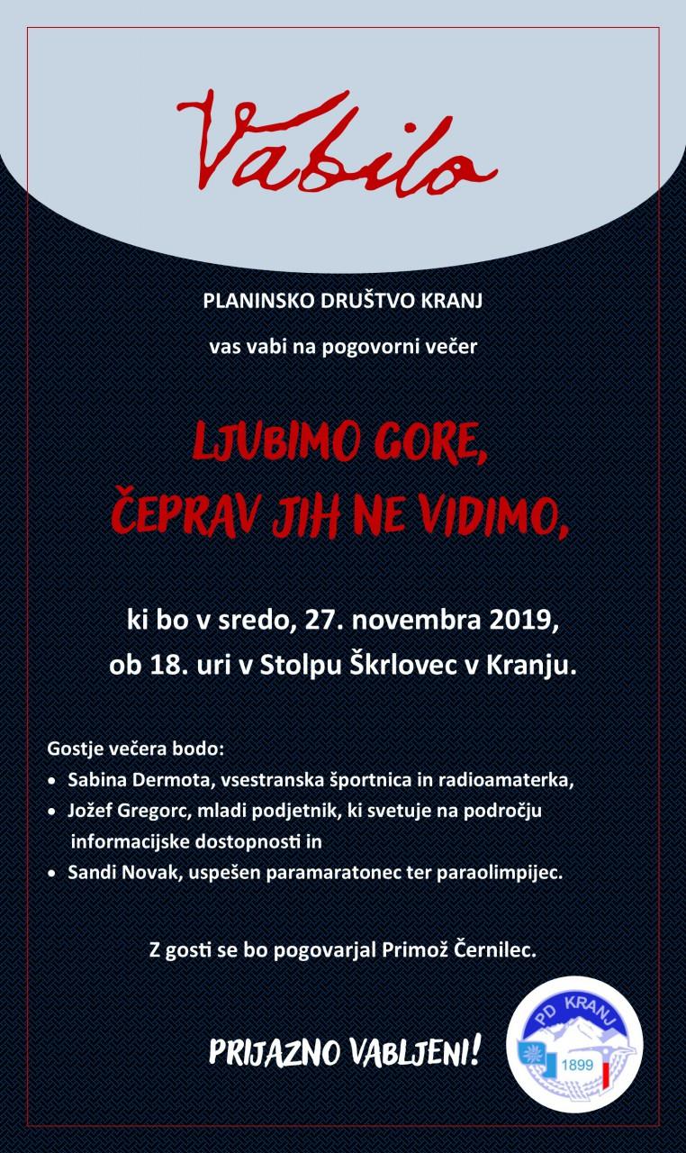 Vabilo_Skrlovec_27nov2019